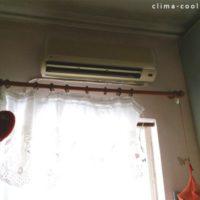 Climacool Oikiakes Egkatastaseis Klimatistikon 12